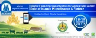 "ADFIMI Regional Seminar on ""Islamic financing opportunities for Agricultural Sector: Role of Islamic Microfinance & Fintech"" to be held at Holiday Inn Almaty, Kazakhstan, 18-19 September 2017"